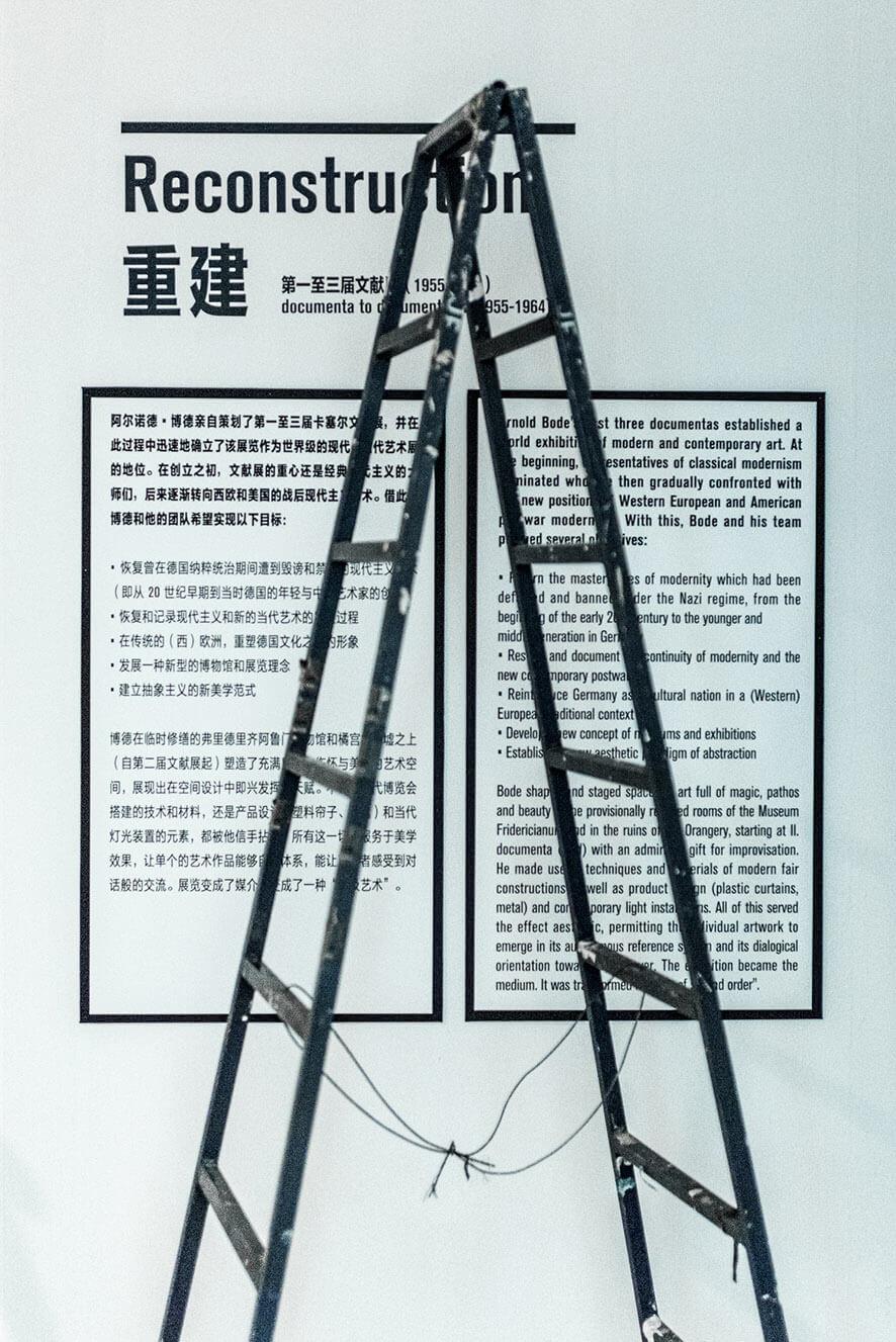 17_03_01_Ausstellung_Mythos documenta_19cm__MSO1125_com