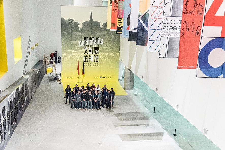 17_03_01_Ausstellung_Mythos documenta_19cm__MSO1823_com